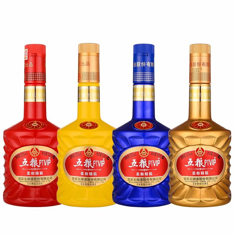 52°五粮液PTVIP柔和精装白酒整箱 礼盒彩瓶礼品酒浓香型500ml*4礼盒装