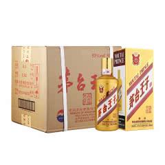 53°茅台王子酒(金王子)500ml*6瓶