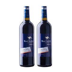 澳大利亚原瓶原装进口红酒 Aoo Aofen澳芬袋鼠家族干红葡萄酒750ml*2