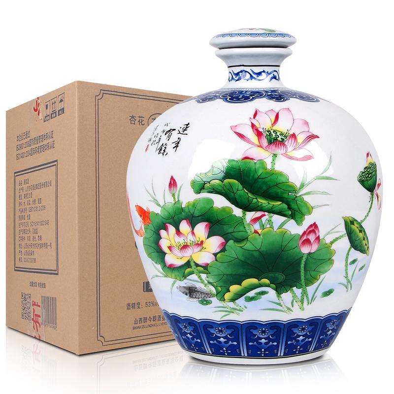 53°汾酒产地杏花村镇连年有余清香型白酒2.5L【扫码688】