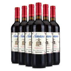 阿玛尼奥红葡萄酒750ml*6整箱装