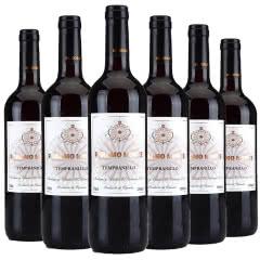 西班牙原瓶进口帕拉莫红葡萄酒750ml*6整箱装