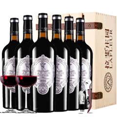 法国进口红酒拉斐天使酒园干红葡萄酒红酒整箱红酒礼盒装750ml*6