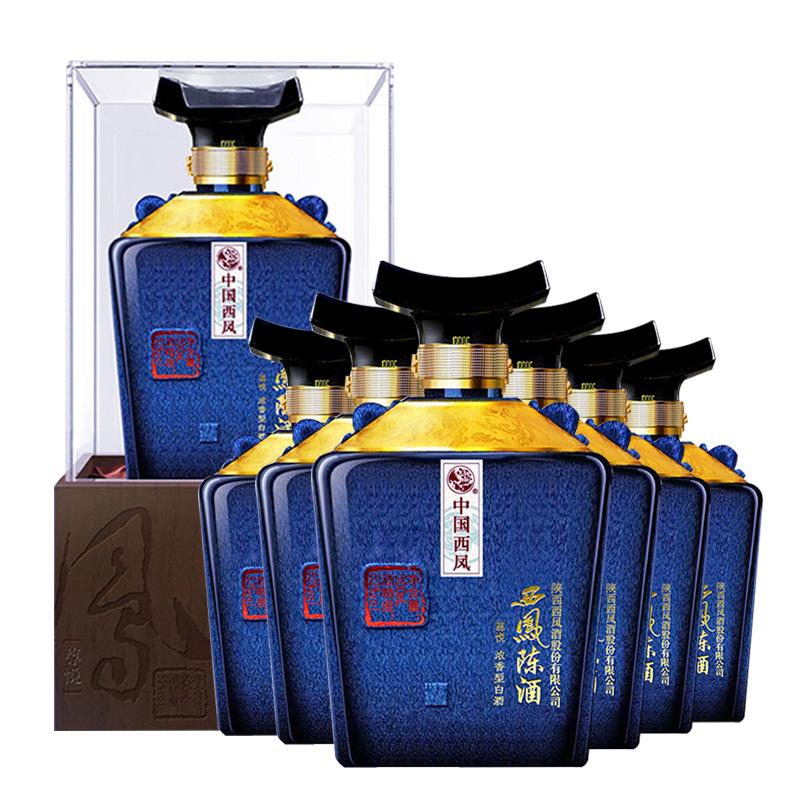 52°西凤陈酒尊悦礼盒装婚宴送礼浓香型高度白酒整箱500ml*6瓶装【扫码价368】