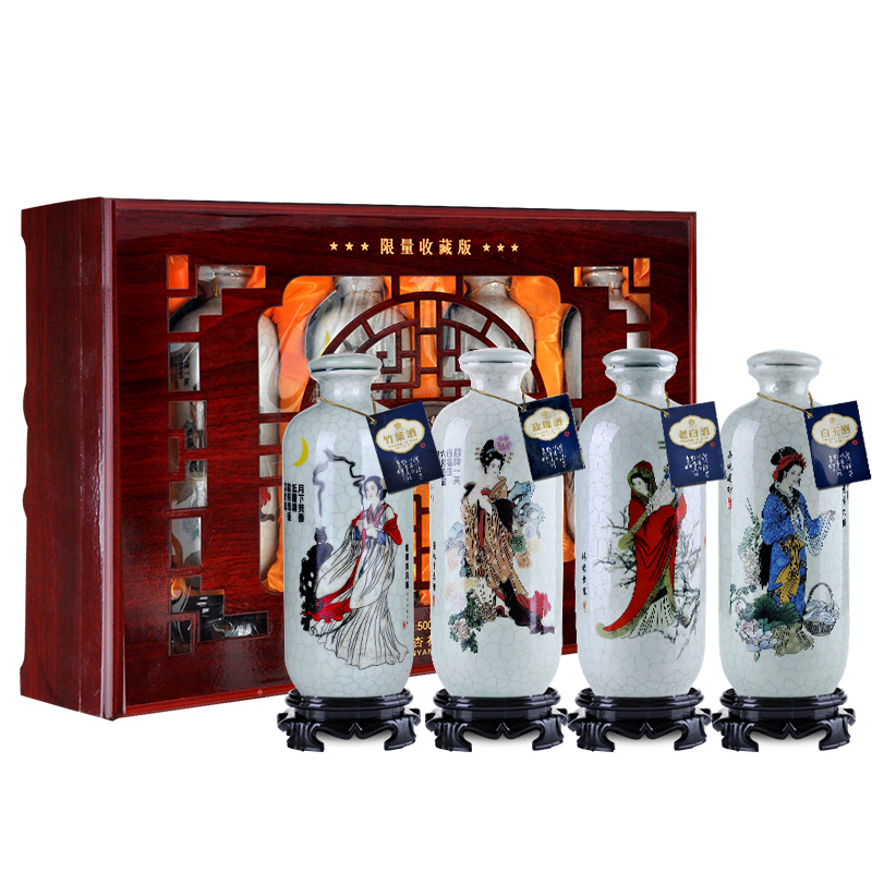 竹叶酒 玫瑰酒 白玉酒 老白酒 四禧御宴(2012年)限量收藏老酒500ml*4礼盒装