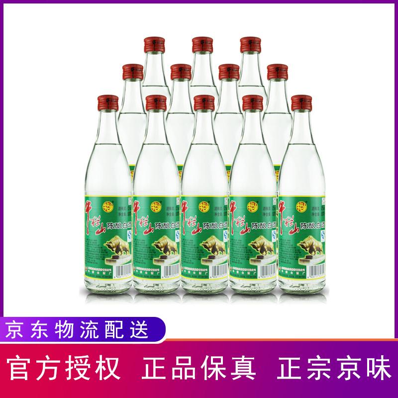 52°牛栏山二锅头陈酿白酒白牛二500ml(12瓶装)