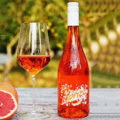 德国原瓶进口红酒爱之泉甜白桃红起泡酒750ml