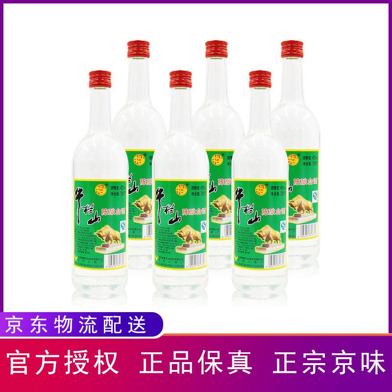 42°牛栏山二锅头陈酿白牛二浓香型白酒750ml(6瓶装)