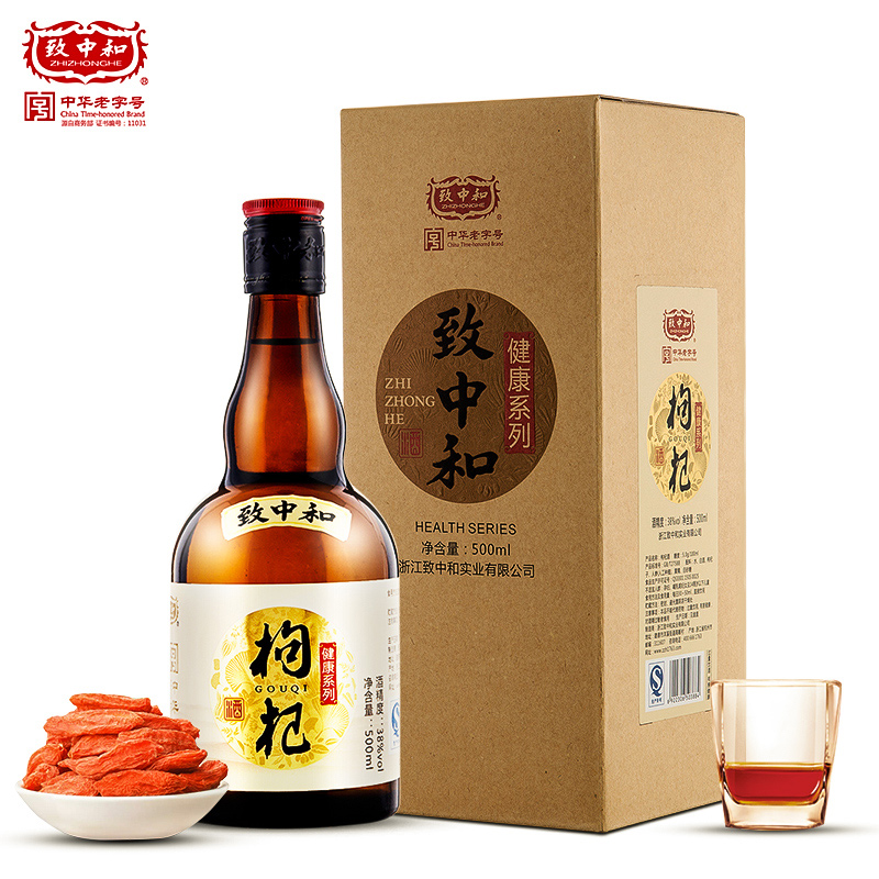 致中和枸杞酒500ml38度单瓶装果酒 礼盒装送长辈 年货礼物
