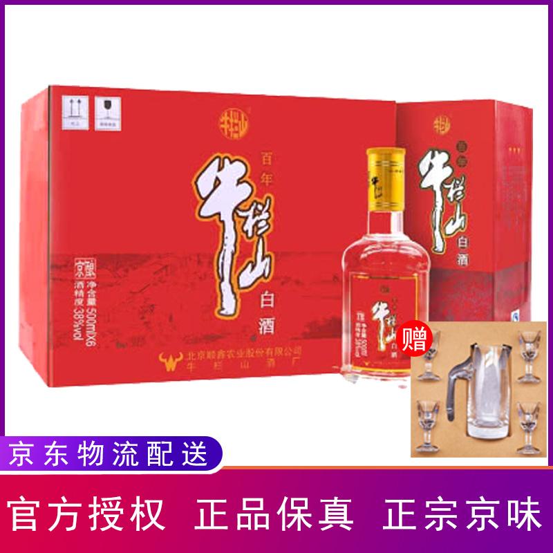 38°牛栏山2015年京酿浓香型 500ml(6瓶装)
