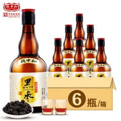 致中和黑枣酒白酒 22度500ml*6瓶礼盒酒 一箱6瓶 滋补酒送礼袋