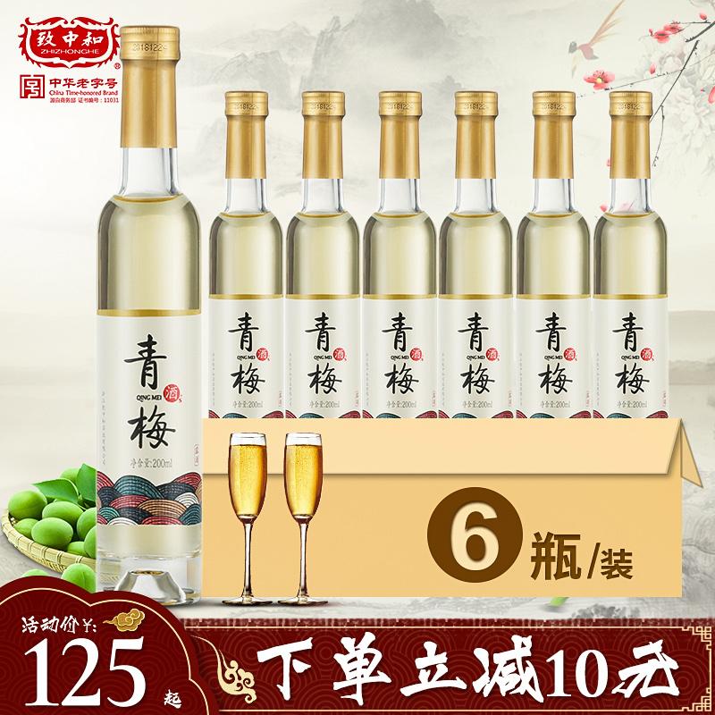 致中和青梅酒梅子酒果酒 10度甜味低度200ml*6瓶装聚会女生喝
