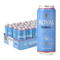 丹麦进口皇家(Royal)小麦啤酒 500ml*24听整箱