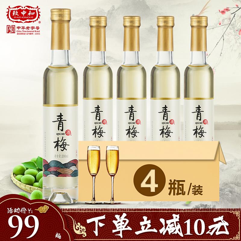致中和青梅酒梅子酒果酒 10度甜味低度200ml*4瓶装礼盒装聚会女生喝