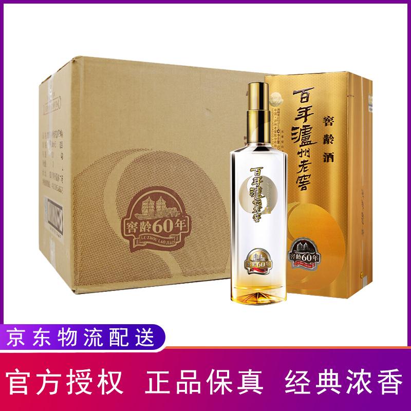 52°百年泸州老窖 浓香型白酒 窖龄60年500ml(6瓶装)