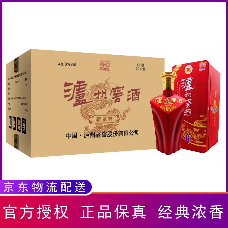 40.8° 泸州窖酒 新龙窖 浓香型粮食酒500ml(6瓶装)