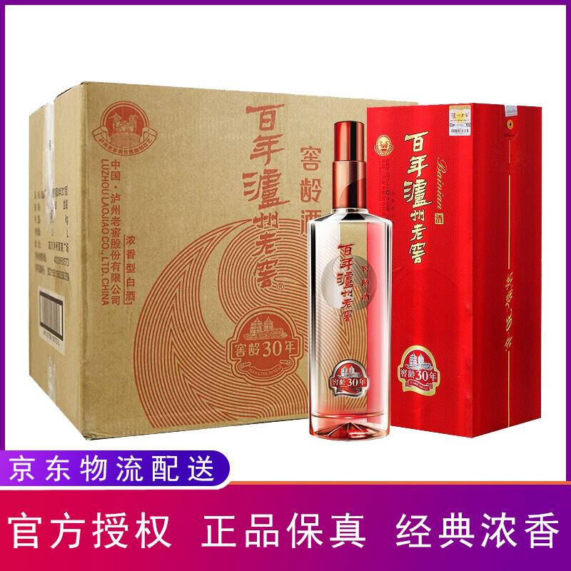 52°百年泸州老窖 浓香型白酒 窖龄30年 500ml(6瓶装)