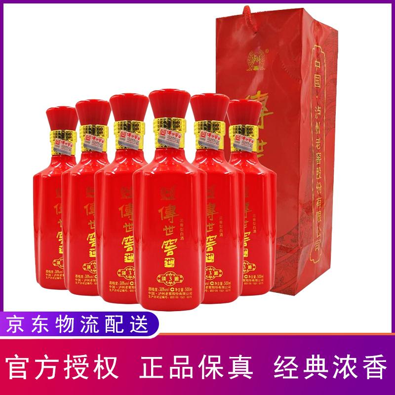 38°泸州老窖 传世窖池淡雅3 浓香型白酒500ml(6瓶装)