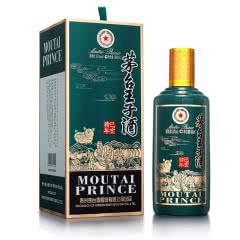 【正品保真】53° 茅台王子酒 (己亥猪年)500ml单瓶礼盒收藏酒