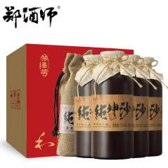 53°郑酒师纯坤沙 酱香型白酒 贵州茅台镇 固态纯粮 白酒整箱500ml*4瓶