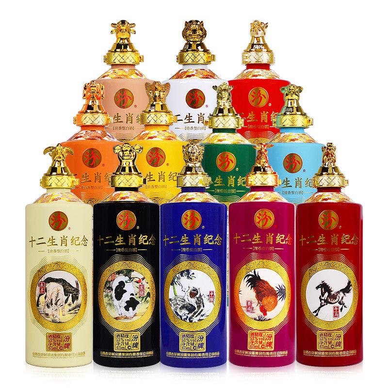【十二生肖收藏酒】53°汾酒杏花村清香型白酒整箱礼盒475ml(12瓶装)