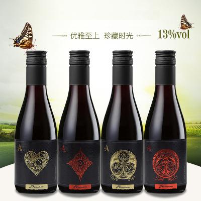 13°川富干红葡萄酒小瓶装迷你版187ml(4瓶装)