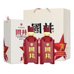 【限量发售】 53°国井致敬70 绵柔酱香白酒 480ml(双瓶礼袋装)