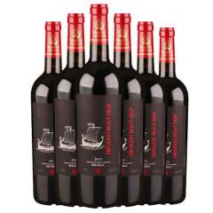 法国原瓶进口红酒龙船图玛拉干红葡萄酒红酒整箱750ml*6