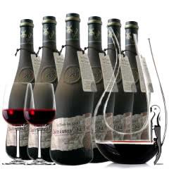 法国原瓶进口红酒教皇新堡芙华干红葡萄酒红酒整箱醒酒器装750ml*6