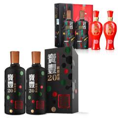 46°宝丰国标老酒20·500ml(两瓶装)+46°宝丰国标老酒15·1000ml(两瓶装)+46°宝丰清香国标(3)500ml(两瓶装)