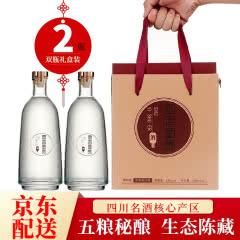 52°蜀壹蜀贰情怀版 淡雅绵柔浓香型纯粮固态酒500mL *2瓶礼盒装
