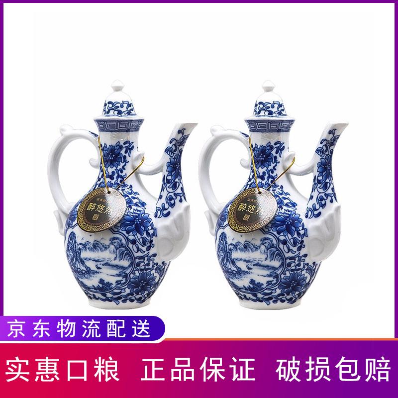 50°永丰牌北京二锅头醉悠然浓香型白酒 500ml(2瓶装)
