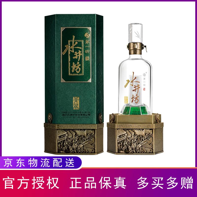 52°水井坊 菁翠 浓香型白酒 500ml(单瓶)