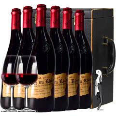 法国原瓶进口红酒教皇新堡芙华安赛伦AOC级干红葡萄酒红酒整箱红酒礼盒装750ml*6
