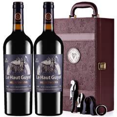 张裕乐高贵族城堡干红葡萄酒法国原瓶进口红酒礼盒装750ml*2
