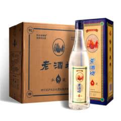 52度许记老酒坊私藏8高度白酒500ml*6 浓香型白酒整箱特价