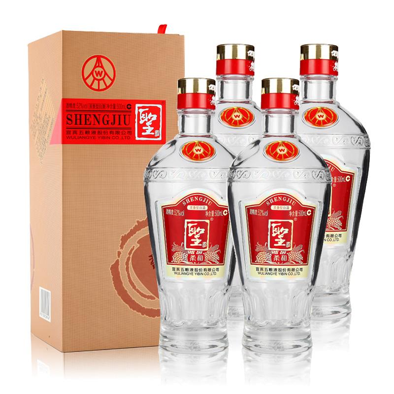 52°五粮液股份聖酒(柔和)浓香型白酒整箱500ml*4瓶装
