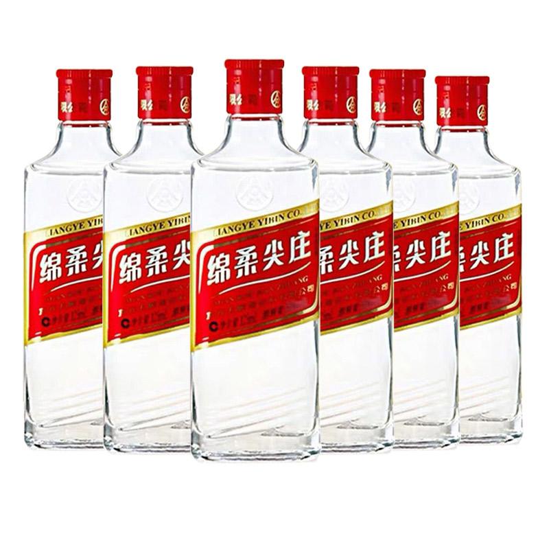 五粮液股份 尖庄42度白酒125ml*6(六瓶装)