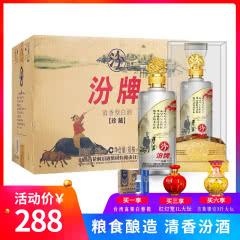 53°杏花村汾酒集团 汾牌珍藏 清香型白酒整箱礼盒装475m(6瓶装))