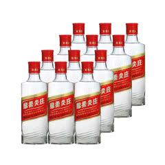 五粮液股份 尖庄50度白酒125m*12(12瓶装)