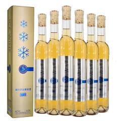 雪兰山威代尔珍藏冰葡萄酒11度375ml 6支整箱装