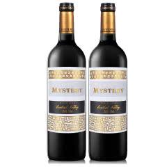 智利原瓶进口红酒巴布瑞智谜干红葡萄酒750ml*2