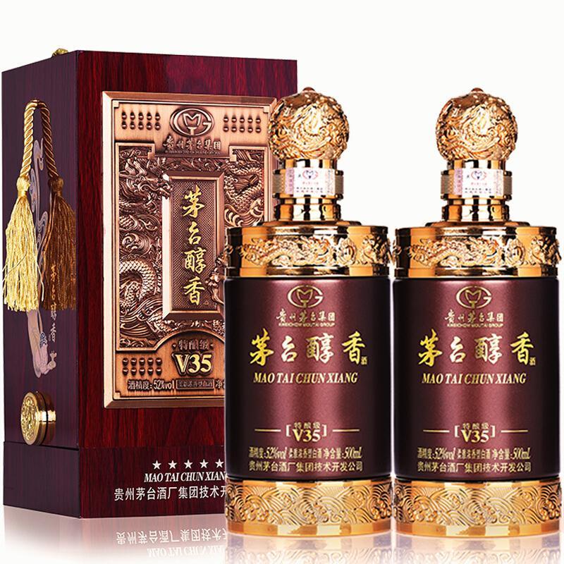 52° 贵州茅台集团茅台醇香V35浓香型 500ml*2瓶送礼盒装
