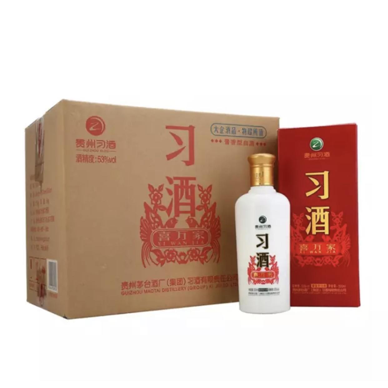 53°习酒 喜万家500ml(6瓶装)2019年