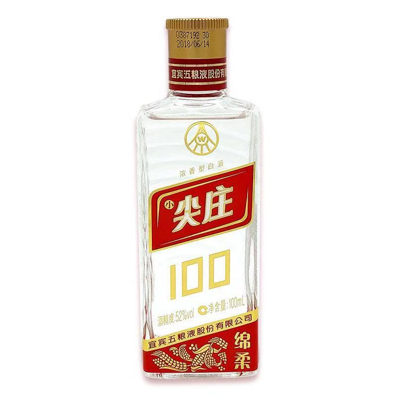 (买五赠一)52°五粮液股份尖庄绵柔100白酒水浓香型小酒100mL单瓶特价