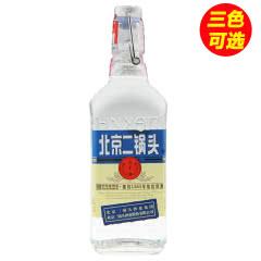 【京东配送】42°永丰二锅头出口型小方瓶蓝标绿标红标纯粮食白酒500ml单瓶装