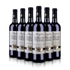 法国原瓶进口玛思特干红葡萄酒750ml*6整箱装