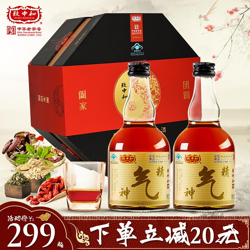 致中和 38度五加皮酒 精气神八角礼盒酒125mlX9瓶