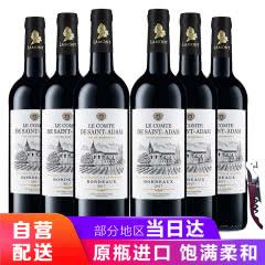 【拉蒙】圣亚当法国原瓶进口波尔多AOP干红葡萄酒整箱装750ml*6