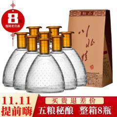 52°川北情御品酒 淡雅绵柔浓香型纯粮食酒450mL*8瓶(整箱装 )